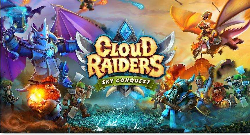 Cloud raiders читы куда вводить