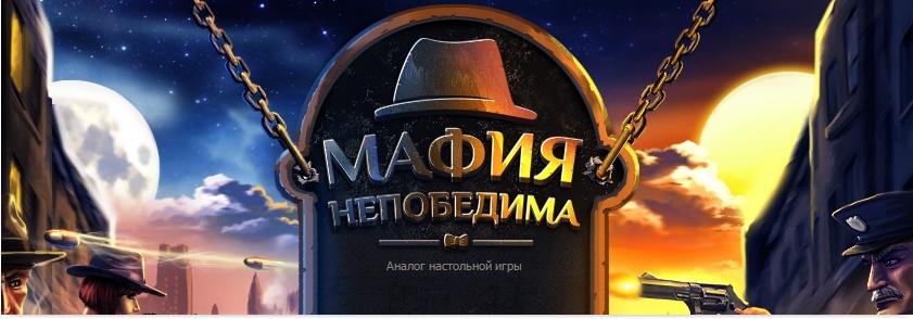 Справу Стерненка забрали з Одеси через підозри у зв'язках між нападниками і правоохоронцями, - Луценко - Цензор.НЕТ 143