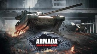 Взлом Armada World of Modern Tanks