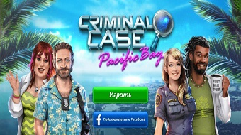 Взлом Criminal Case Pacific Bay