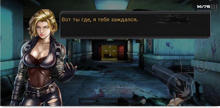 Скачать DEAD TARGET: Zombie - imtalk.info