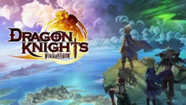 Dragon knight взлом