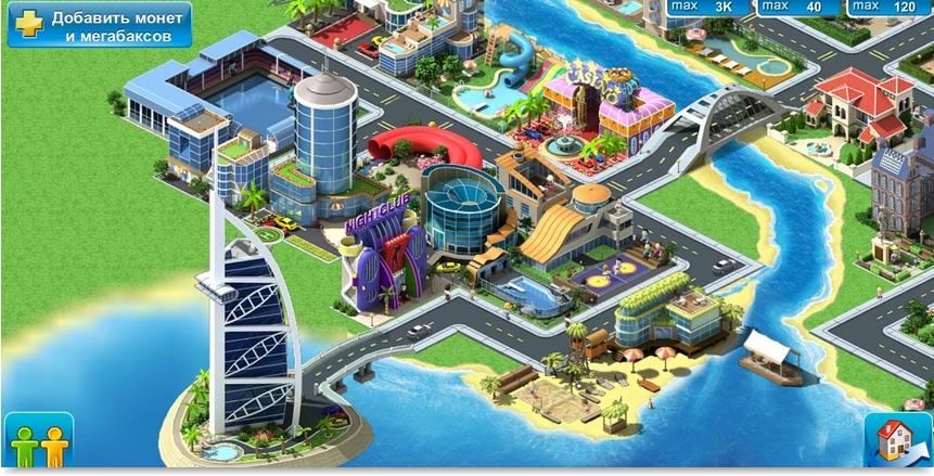мегаполис игра много денег скачать на компьютер
