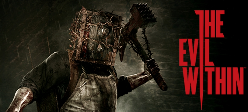КОДЫ К ИГРЕ THE EVIL WITHIN