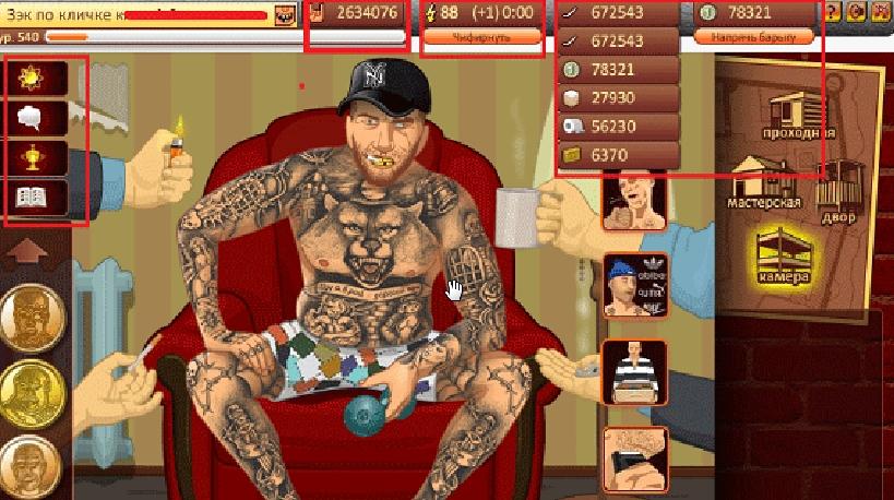 Как играть у карты в тюряге сотрудничество с i казино