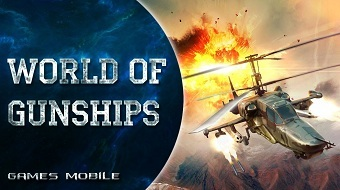 Взлом World of Gunships